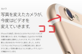 iphone6_03.jpg